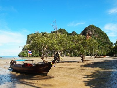 Railay Village